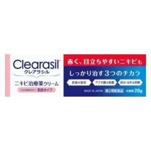 クレアラシル ニキビ治療薬クリーム肌色タイプ 28g【第2類医薬品】