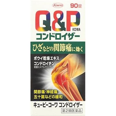 興和 キューピーコーワコンドロイザー 90錠 【ビタミンB1主薬製剤】【第二類医薬品】