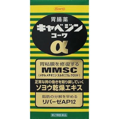 興和 キャベジンコーワα 300錠 【複合胃腸薬】【第二類医薬品】