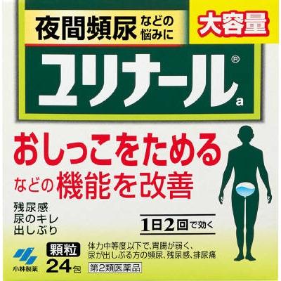 小林製薬 ユリナールa 24包 【清心蓮子飲】【第二類医薬品】