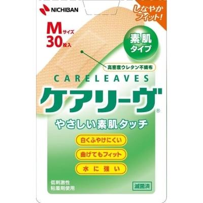 ニチバン ケアリーヴ CL30M 【スタンダード救急絆創膏】