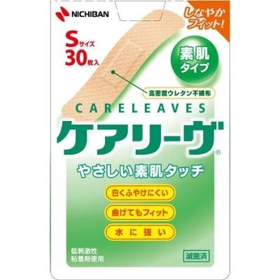 ニチバン ケアリーヴ CL30S 【スタンダード救急絆創膏】