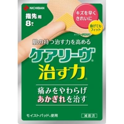 ニチバン ケアリーヴ 治す力 CN8T 【その他救急絆創膏】