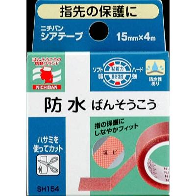 ニチバン ニチバン シアテープ No.15-4 【防水テープ】