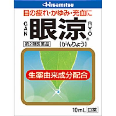 久光製薬 眼涼10mL 【一般点眼薬】【第二類医薬品】