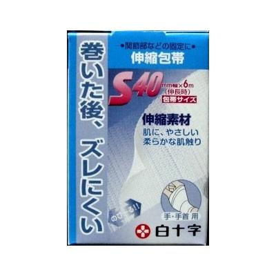 白十字 FC 伸縮包帯 S 手・手首用 【伸縮包帯】