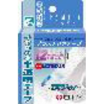 白十字 FC プラスチックテープ 【サージカルテープ】