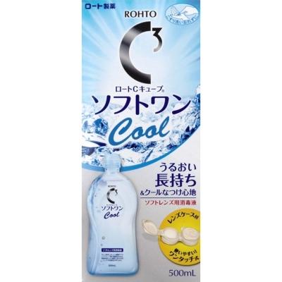 ロート製薬 ロートCキューブソフトワンクールa【その他日用雑貨】
