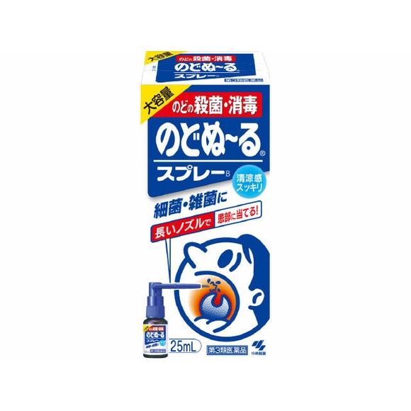 小林製薬 のどぬ~るスプレー大容量 25ml【第3類医薬品】