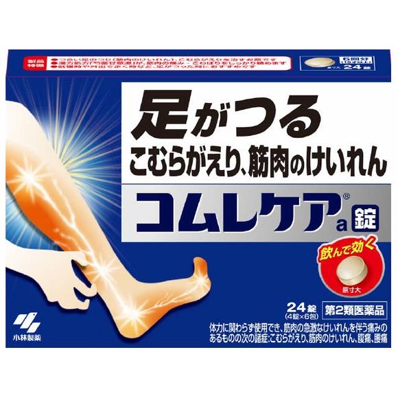 小林製薬 コムレケアa 24錠【第2類医薬品】