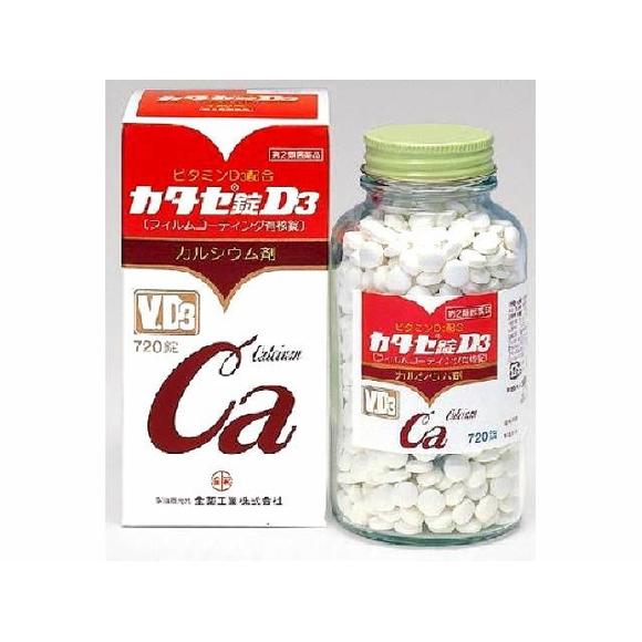 全薬工業 カタセ錠D3【第2類医薬品】