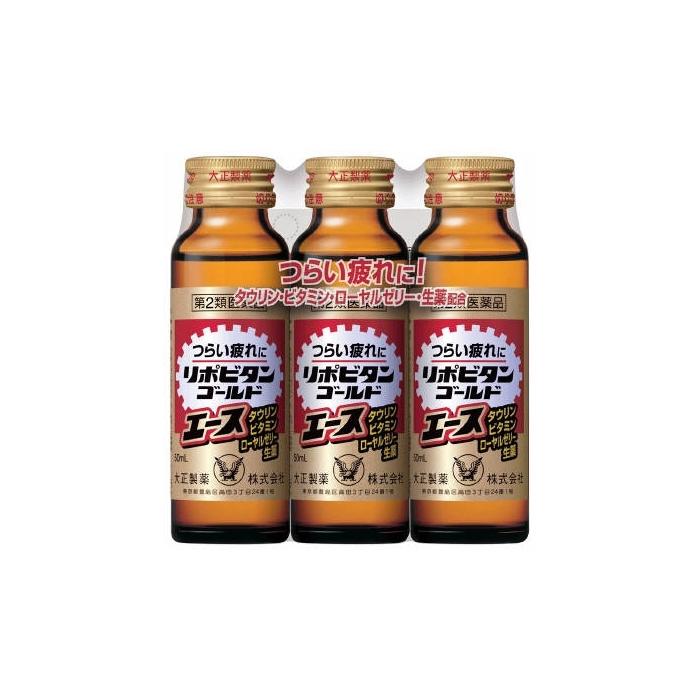 大正製薬 リポビタンゴールドエース 3本パック【第2類医薬品】