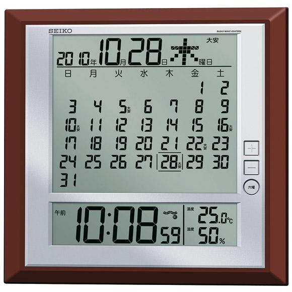 セイコーSQ421B電波掛時計【デジタルプラスチック枠六曜カレンダー掛置兼用SEIKO】