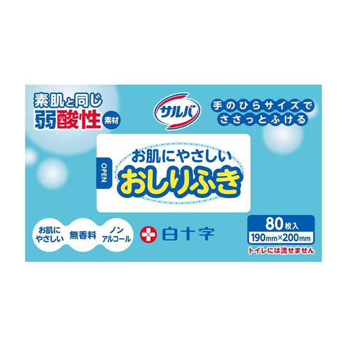 白十字 サルバ お肌にやさしいおしりふき 80枚【大人用衛生用品】