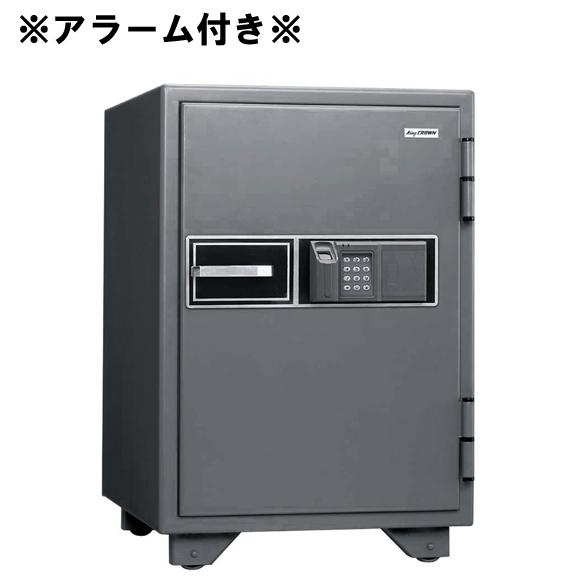 【直送便】日本アイ・エス・ケイ(旧キング工業指紋認証解錠1時間耐火金庫KS-50FPEA