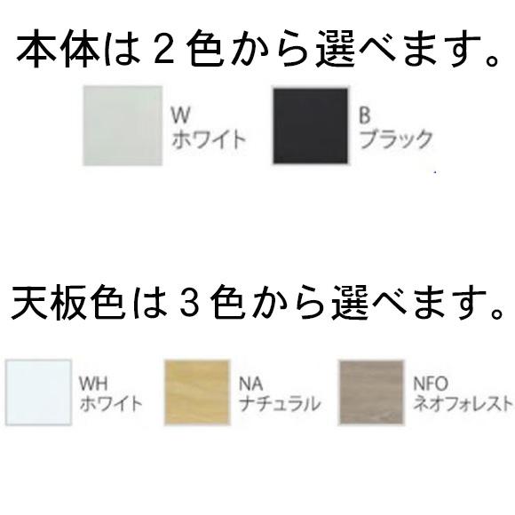 【法人様限定】【直送便】井上金庫販売GSD/GSHシリーズ平机(本体:ブラック/天板:ホワイトGSH-B127WH