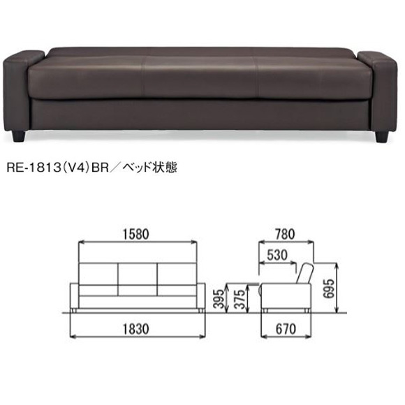アイコ 応接ソファベッド アテッサRE-1813(V4)BR
