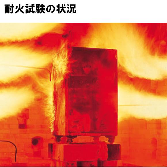 日本アイ・エス・ケイ(旧キング工業テンキー錠1時間耐火金庫CPS-E-A4