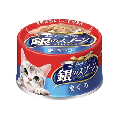 unicharm(ユニ・チャーム)キャットフード 銀のスプーン缶まぐろ 70g×48個セット