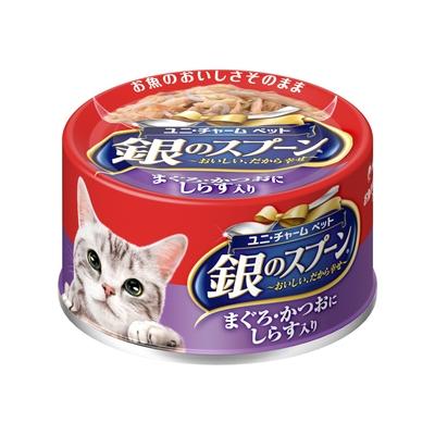 unicharm(ユニ・チャーム)キャットフード 銀のスプーン缶まぐろ・かつおにしらす入 70g×48個セット