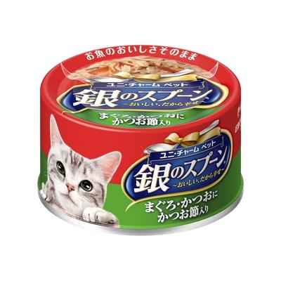 unicharm(ユニ・チャーム)キャットフード 銀のスプーン缶まぐろ・かつおにかつお節入 70g×48個セット