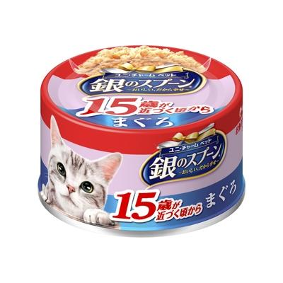 unicharm(ユニ・チャーム)キャットフード 銀のスプーン缶15歳以上用まぐろ 70g×48個セット