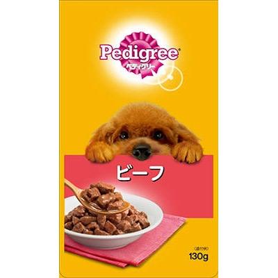 【送料無料】マース ペティグリー ビーフ 成犬用 130g×10個セット