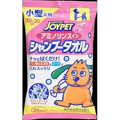 ジョイペット シャンプータオル アミノリンスイン 日本製 微香料 小型犬用 30×20cm 25枚入り×2個セット