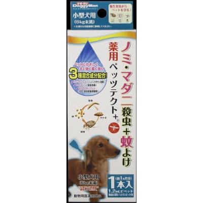 ドギーマン ノミ・マダニ殺虫+蚊よけ 薬用ペッツテクト+ 小型犬用 1本×2本セット
