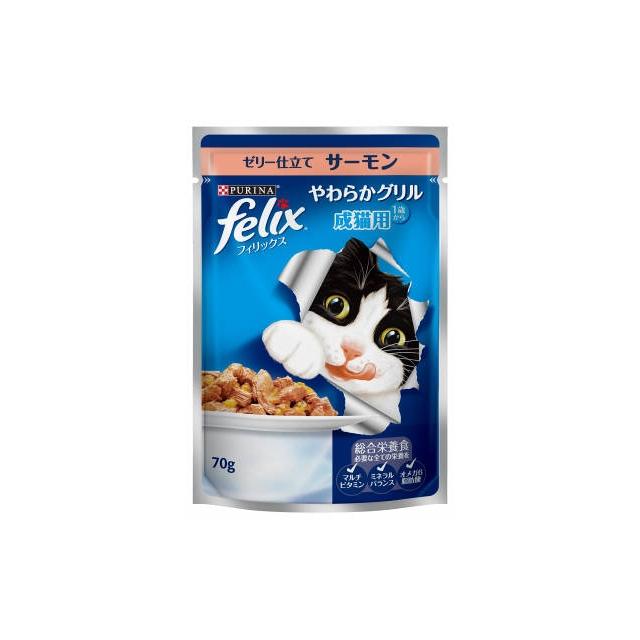 ネスレ日本ネスレピュリナペットケア フィリックス やわらかグリル 成猫用 ゼリー仕立て サーモン 70g 猫用フードウェット