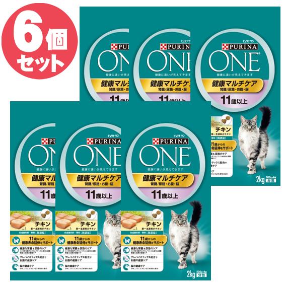 【6個セット】送料無料 ネスレ ピュリナワン キャット 健康マルチケア 11歳以上 チキン 2kgx6個セット 猫用フードドライ キャットフード