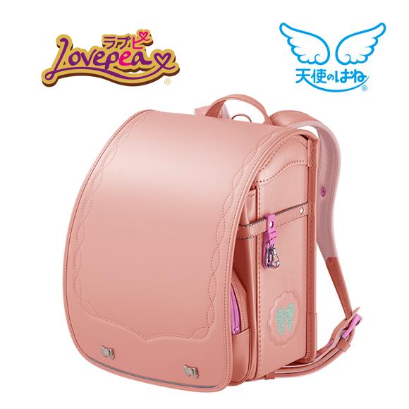 セイバン2021年モデル天使のはねランドセルラブピレーシィハニーLV20RH-5710コーラルピンク女の子用
