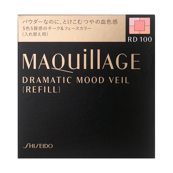 資生堂マキアージュドラマティックムードヴェールRD100(レフィル8g【ポイントメークチークカラー・フェースカラー】
