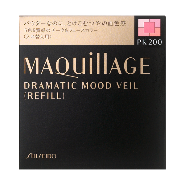 資生堂マキアージュマキアージュドラマティックムードヴェールPK200(レフィル8g【ポイントメークチークカラー】