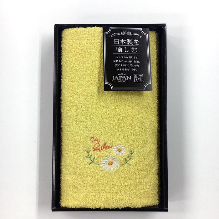 日本製点入り泉州タオルギフトGI0515うららかリーフマーガレット色フェイスタオル1枚入り約34X80cm綿100%贈答品御挨拶国産