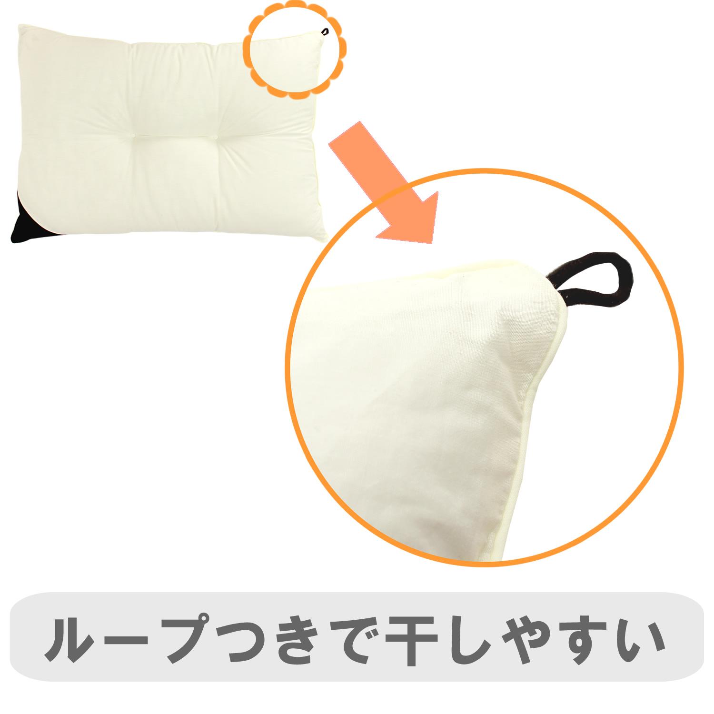 【送料無料!】OGURI(小栗) フルテクト ウォッシャブルまくら 43×63cm アイボリー