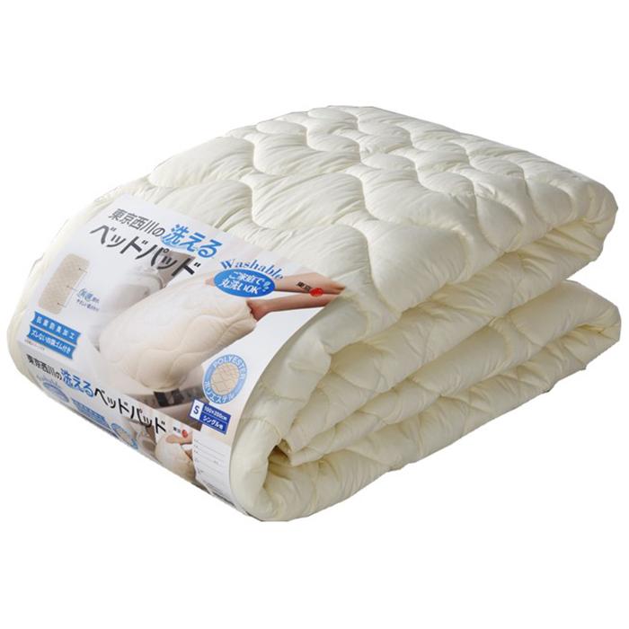 東京西川CNI0601701CN1701BEポリエステルウォッシャブルベッドパッドシングルサイズ家庭で洗える