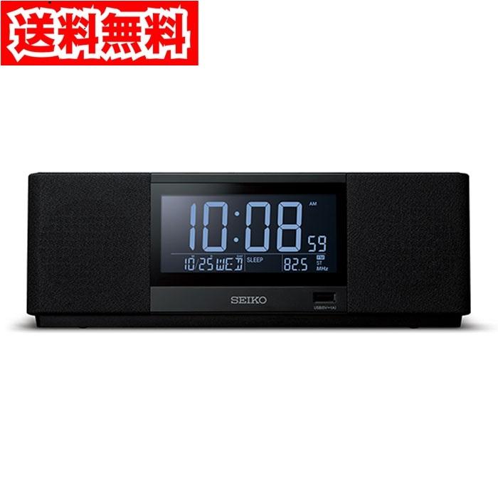 【送料無料】セイコー SS501K マルチサウンドクロック 目覚まし時計 置時計