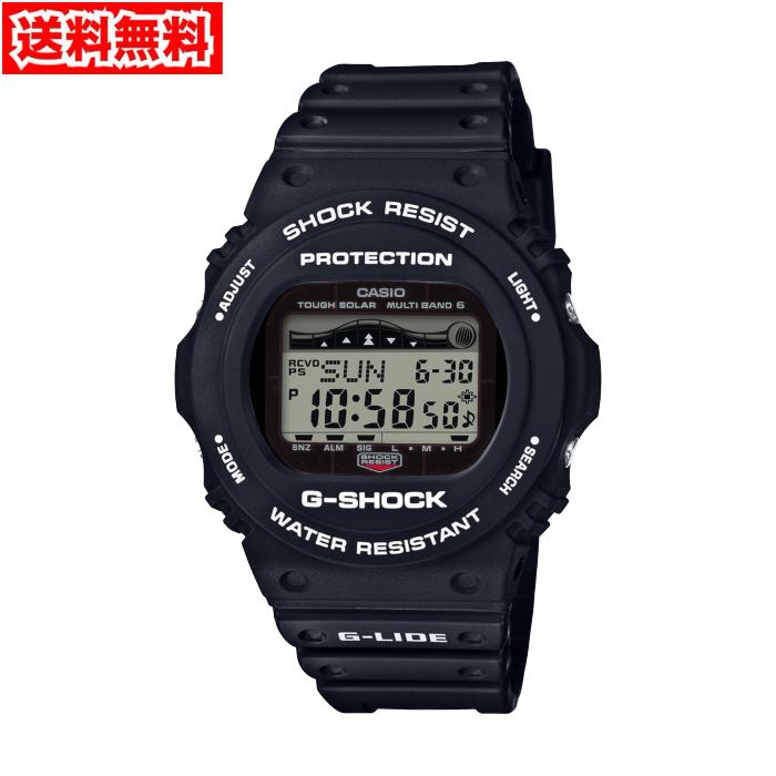 【お取り寄せ】カシオGWX-5700CS-1JFメンズ腕時計Gショック